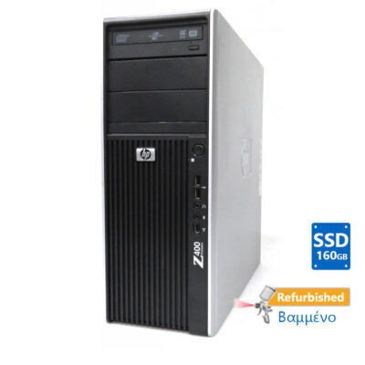 HP Z400 Tower Xeon W3503/8GB DDR3/Κάρτα γραφικών/160GB SSD/DVD/7P Grade A+ Workstation Ref.PC