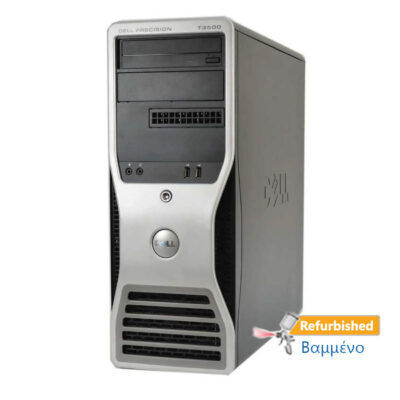 DELL T3500 Tower Xeon-W3520(4-Cores)/8GB DDR3/500GB/Κάρτα γραφικών/DVD/7P Grade A+ Workstation Refur